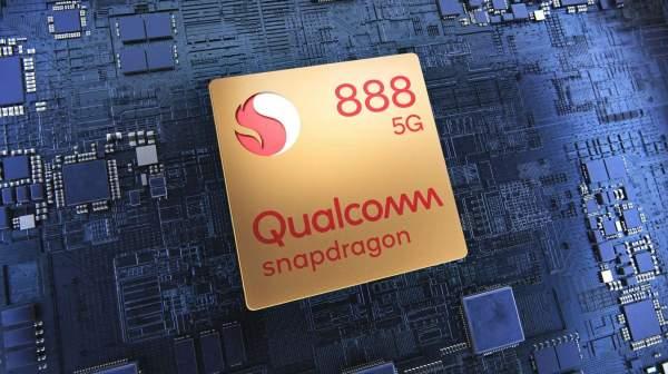 Qualcomm представил Snapdragon 888: новый топовый процессор для смартфонов