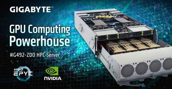 GIGABYTE выпускает сервер G492-ZD0