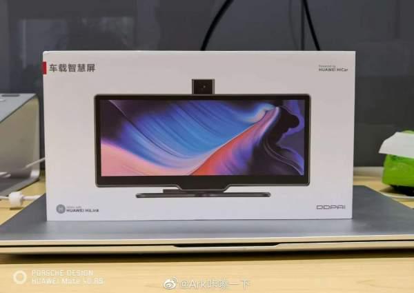 Утечка изображения умного экрана Huawei HiCar с HarmonyOS
