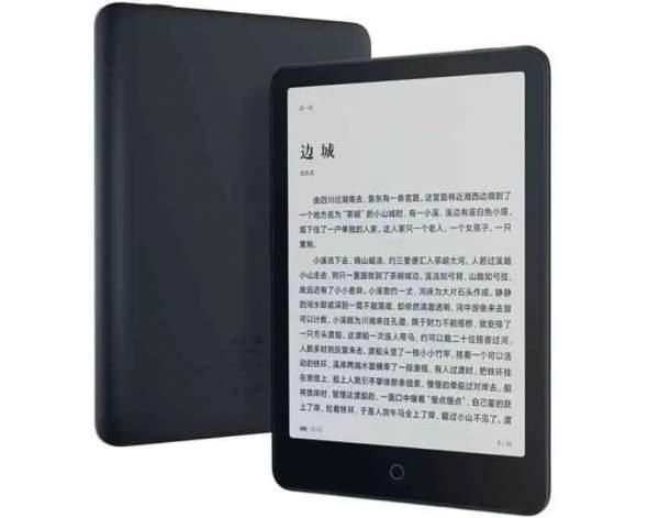 Xiaomi Mi Reader Pro запущен с функцией голосового поиска