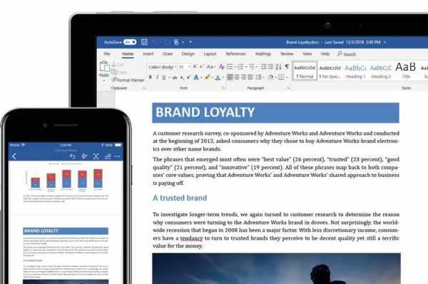 Microsoft Word получит подсказки текста в марте