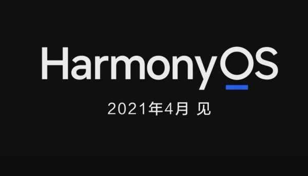 HarmonyOS появится на флагманах Huawei, включая Mate X2