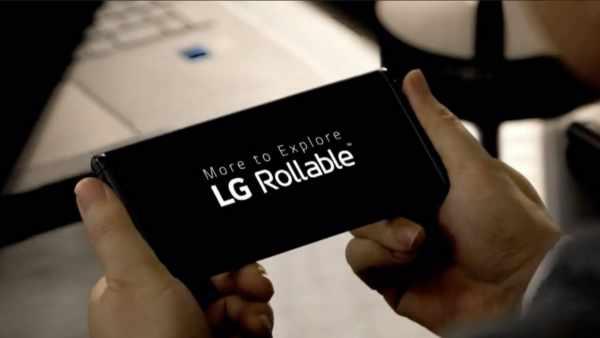 LG сворачивает разработку складного смартфона Rollable