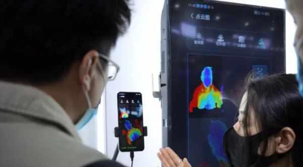 ZTE представляет новую селфи-камеру под дисплеем и 3D-разблокировку лица