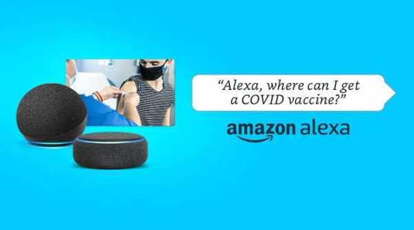 Теперь вы можете спросить Алексу о доступности вакцины против COVID-19 и центрах тестирования в Индии.