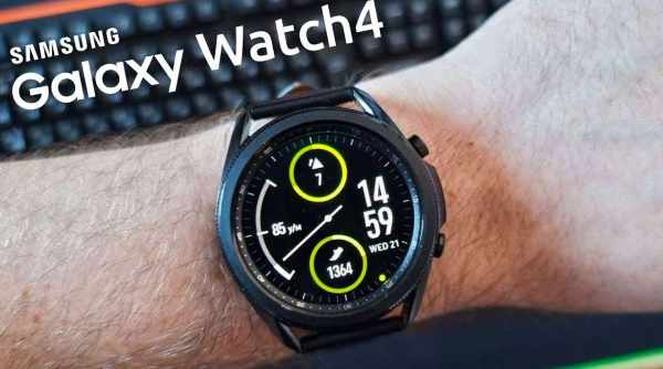 Samsung Galaxy Watch4 будет поддерживать как Bixby, так и Google Assistant.